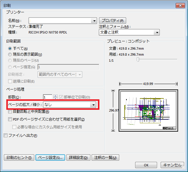 画像 pdf 変換 サイズ